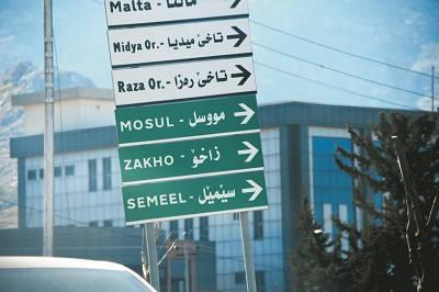 Mosul nästa. För att ta sig till bergsstaden Sinjar fick Hatune Dogan och Sanna Hill åka förbi Islamiska statens fäste Mosul.